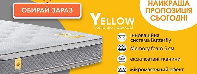 Скидка -3% на матрасы Yellow по Промокоду: rsclbkg0nf0bogot