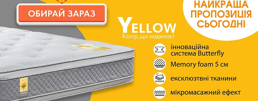 https://matraslux.com.ua/matrasy/matrasy-yellow