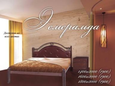 Кровать Металл-Дизайн Эсмеральда