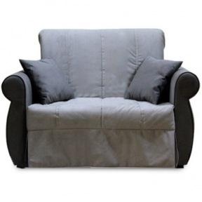 Кресло Davidos Luara